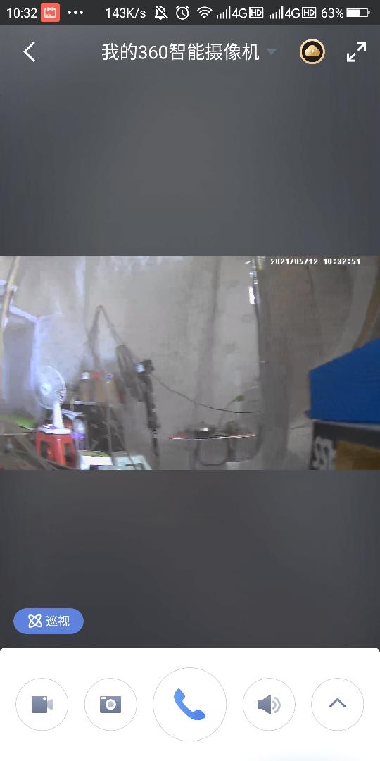 Screenshot_2021-05-12-10-32-55.jpg