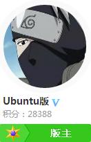 Ubuntu版.png