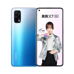 realme【真我 X7】5G全网通 海屿蓝 8G/128G 国行 95新