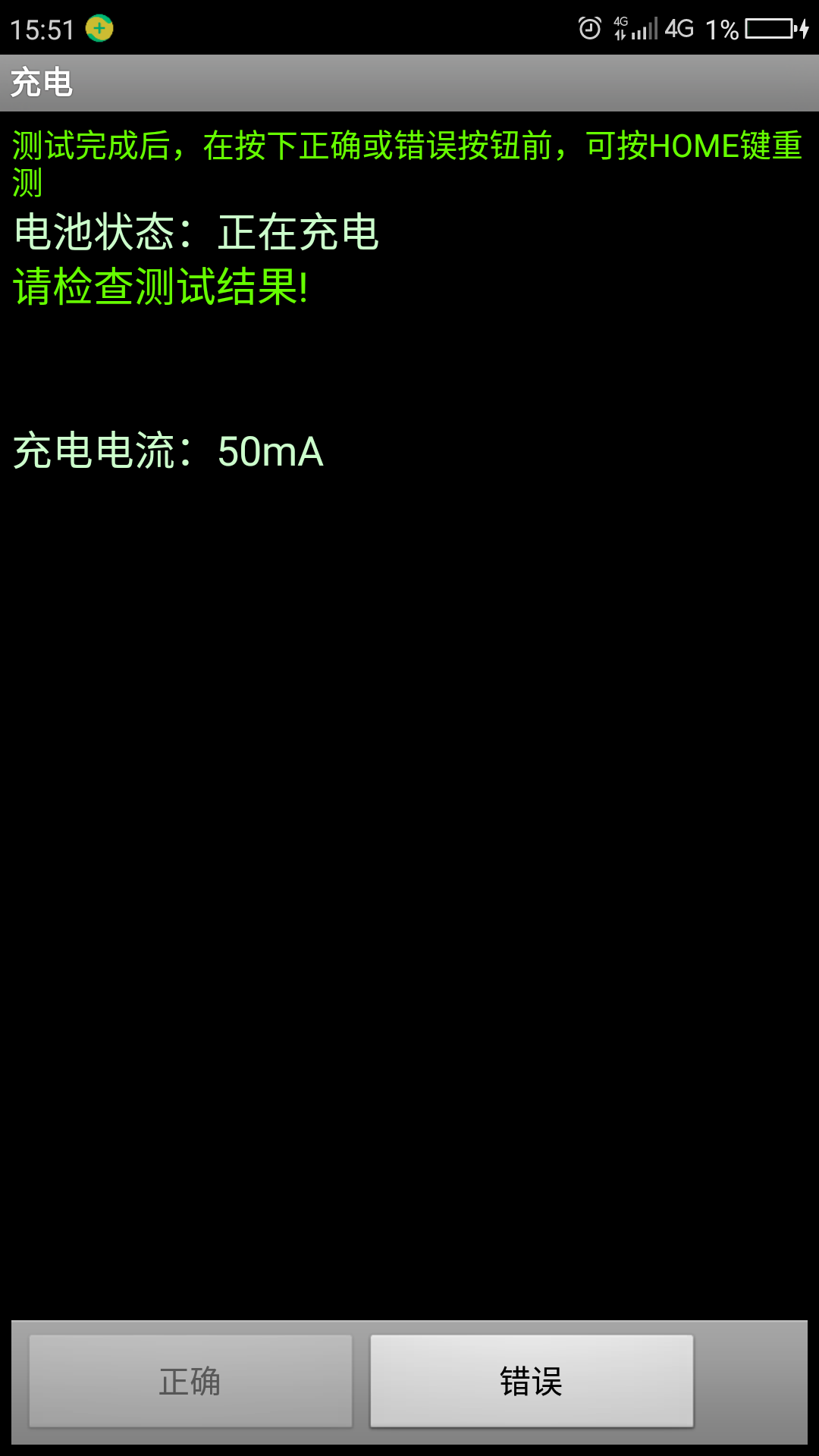 Screenshot_2017-12-13-15-51-48.png