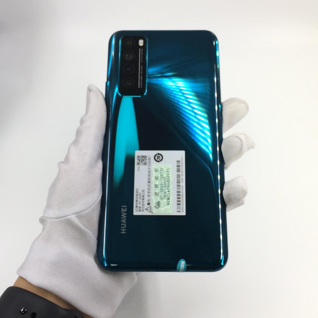 华为【nova 7 5G】5G全网通 绮境森林 8G/128G 国行 9成新 8G/128G真机实拍