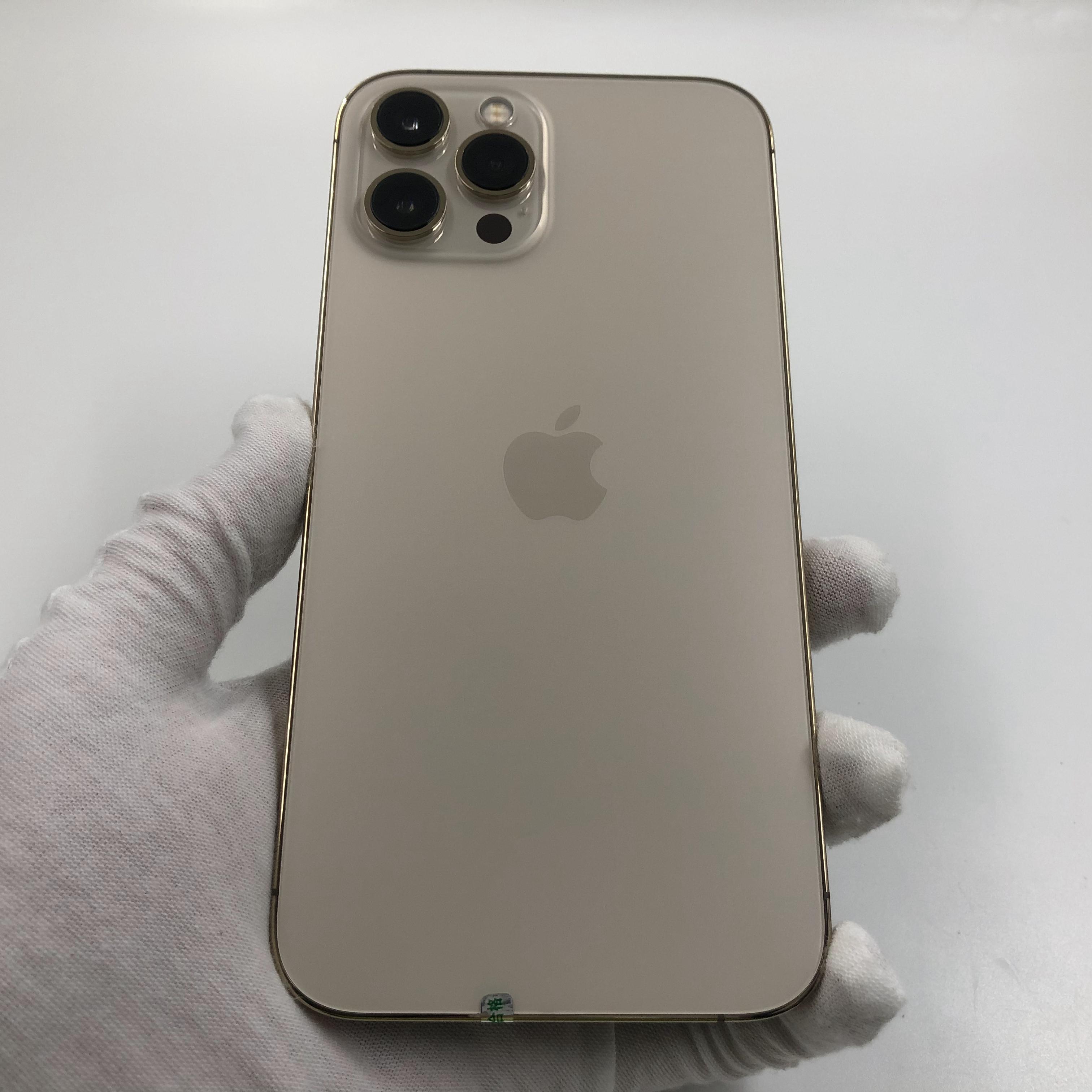 苹果【iPhone 12 Pro Max】5G全网通 金色 256G 国行 99新 真机实拍官保2022-01-21