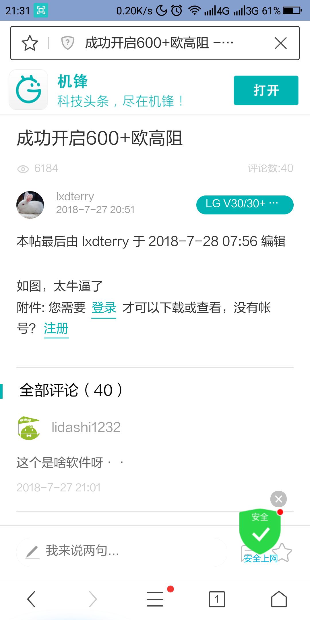 Screenshot_2018-12-14-21-31-34.png