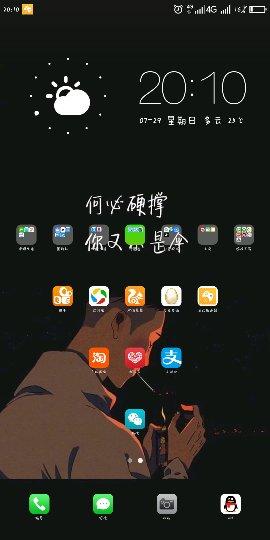 Screenshot_2018-07-29-20-10-44_compress.png