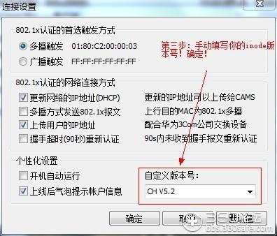 QQ图片20130910124916.jpg