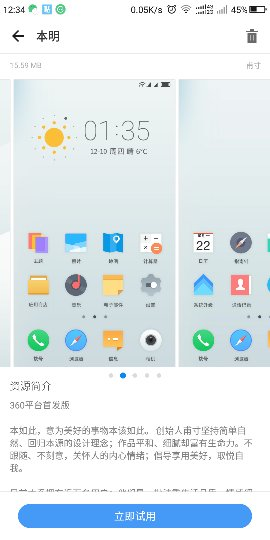 Screenshot_2018-08-28-12-34-25_compress.png