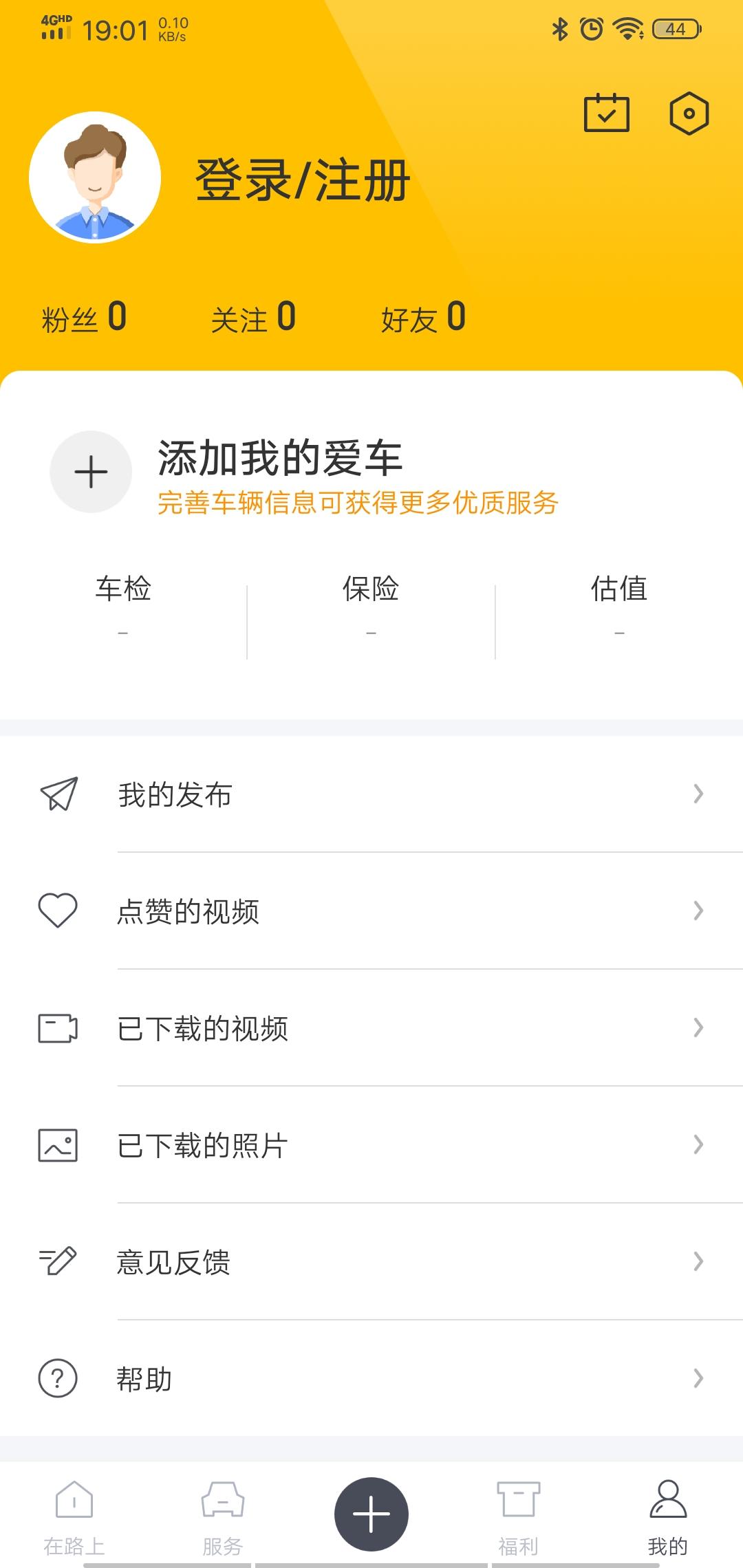 Screenshot_20191221_190142.jpg