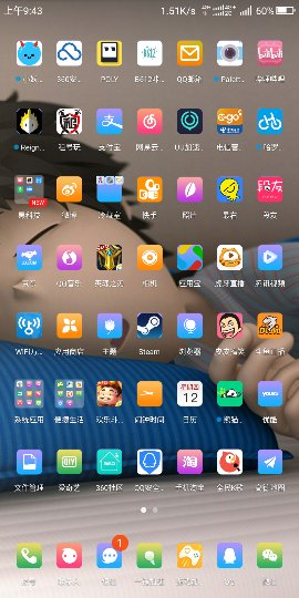 Screenshot_2018-07-12-09-43-14_compress.png