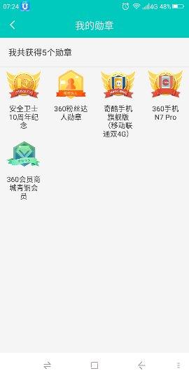 Screenshot_2019-09-07-07-24-06_compress.png
