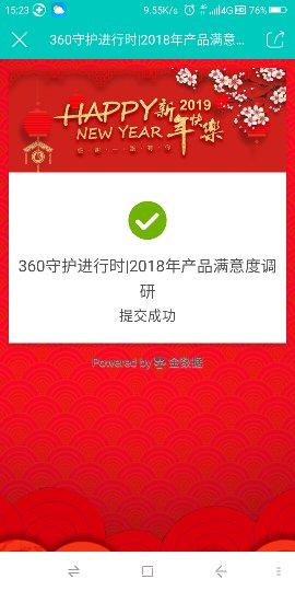 Screenshot_2019-01-18-15-23-24_compress.png