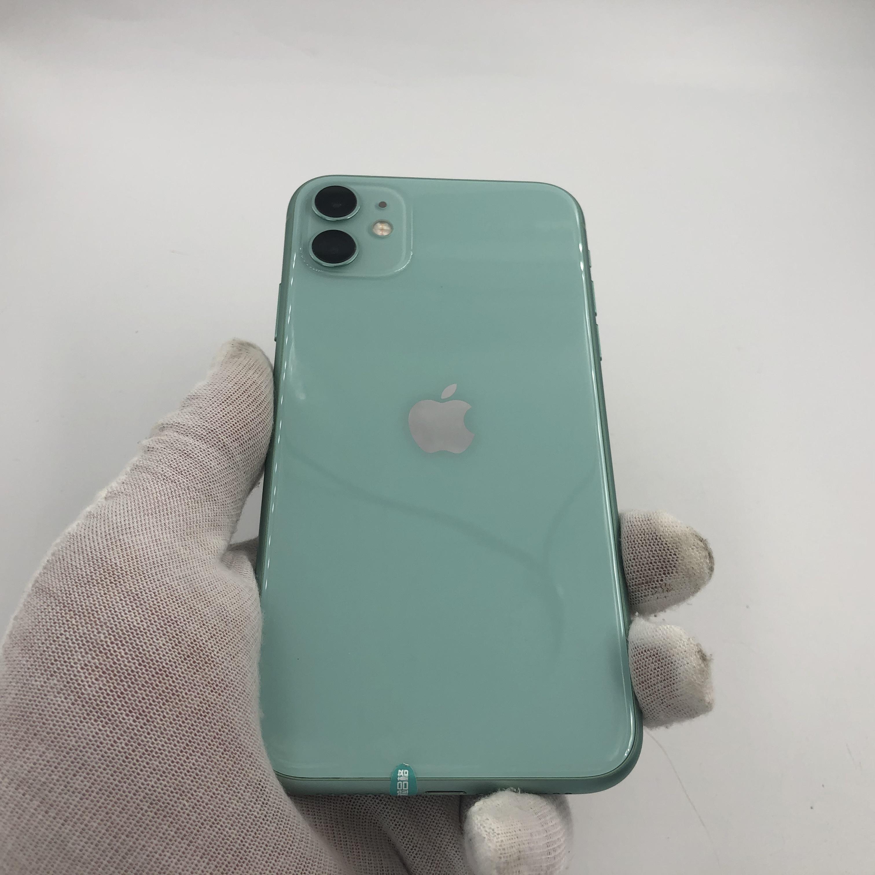 苹果【iPhone 11】全网通 绿色 128G 国行 8成新
