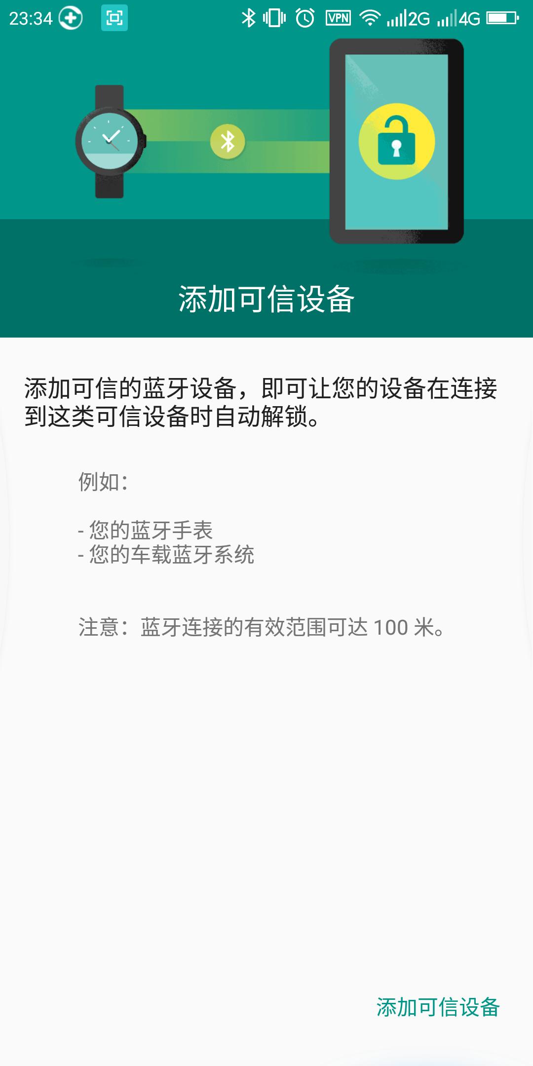 Screenshot_2018-12-27-23-34-17.png