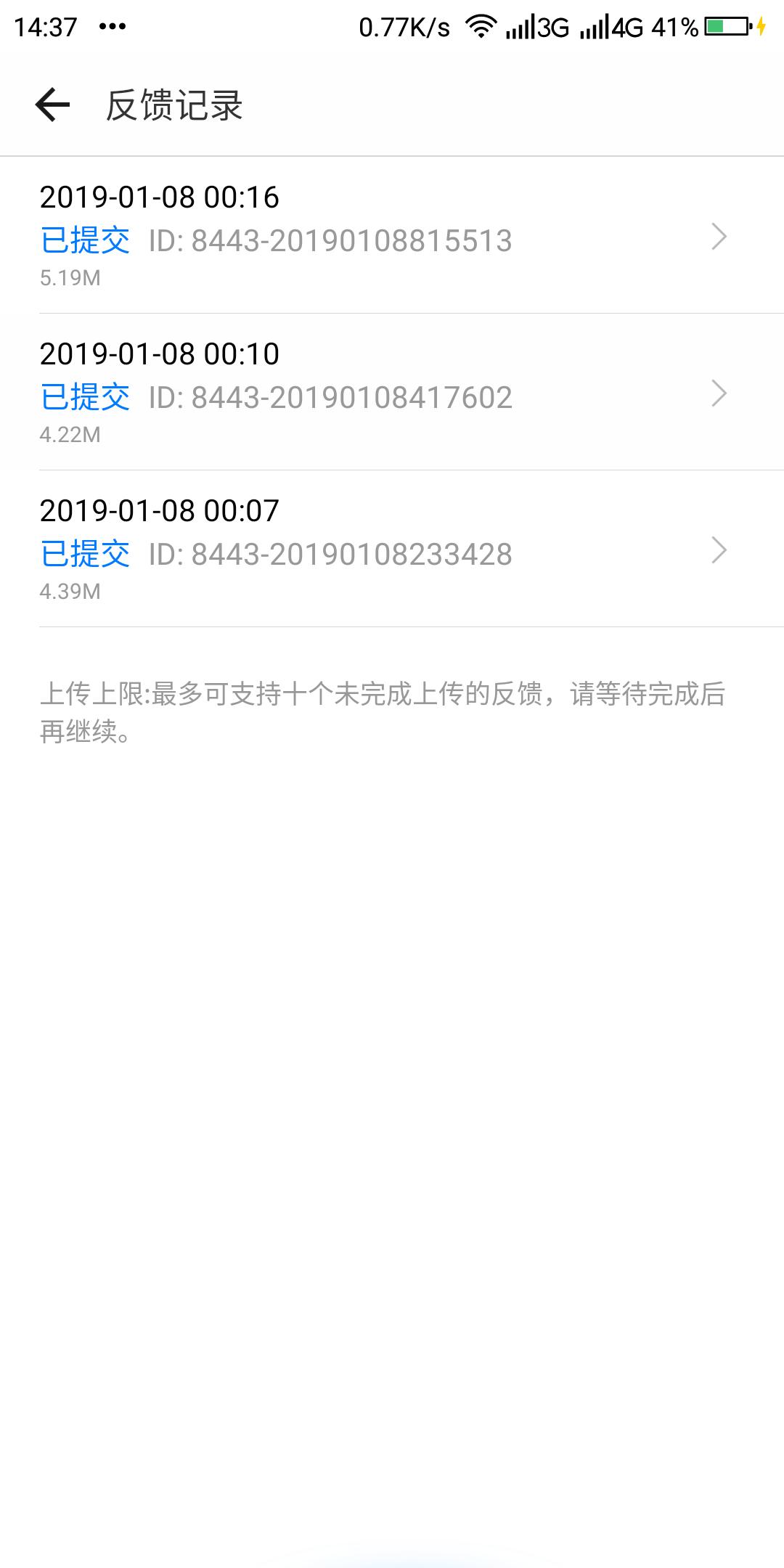 Screenshot_2019-02-15-14-37-54.png