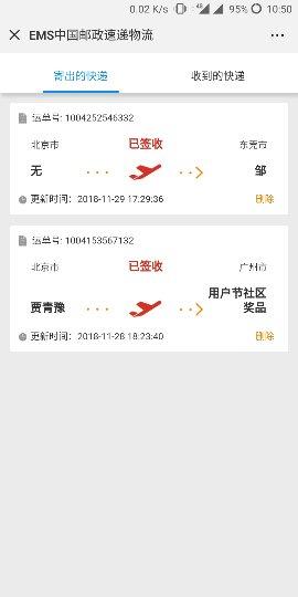 Screenshot_20181203-105021_compress.jpg