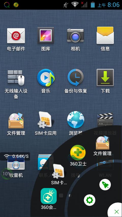 Screenshot_2010-01-01-08-06-14.png