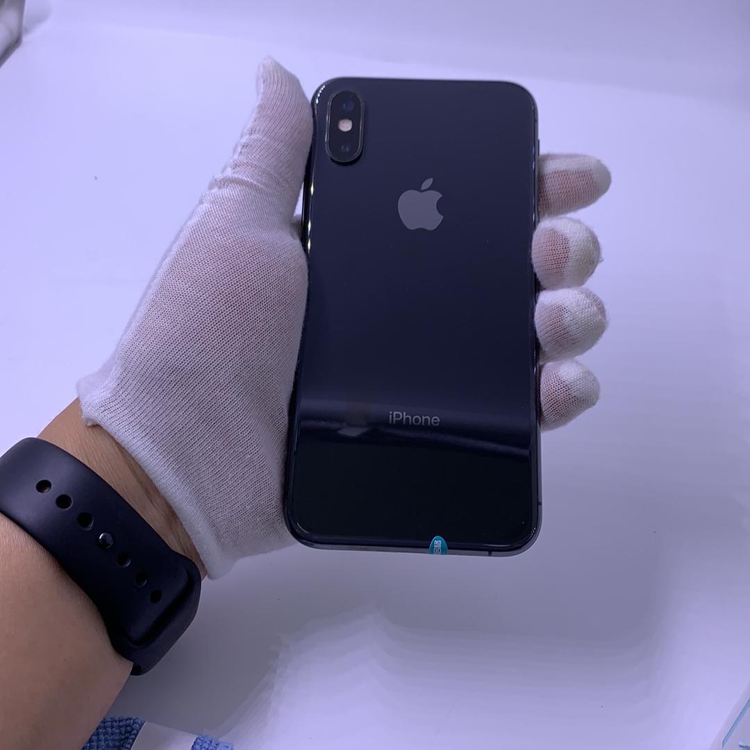 苹果【iPhone Xs】4G全网通 深空灰 256G 国行 8成新
