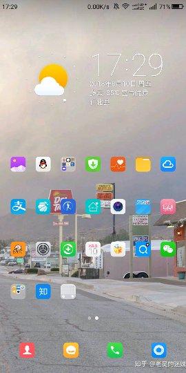 Screenshot_2018-08-10-17-29-15_compress.png