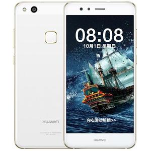 华为【nova青春版】全网通 白色 4G/64G 国行 7成新