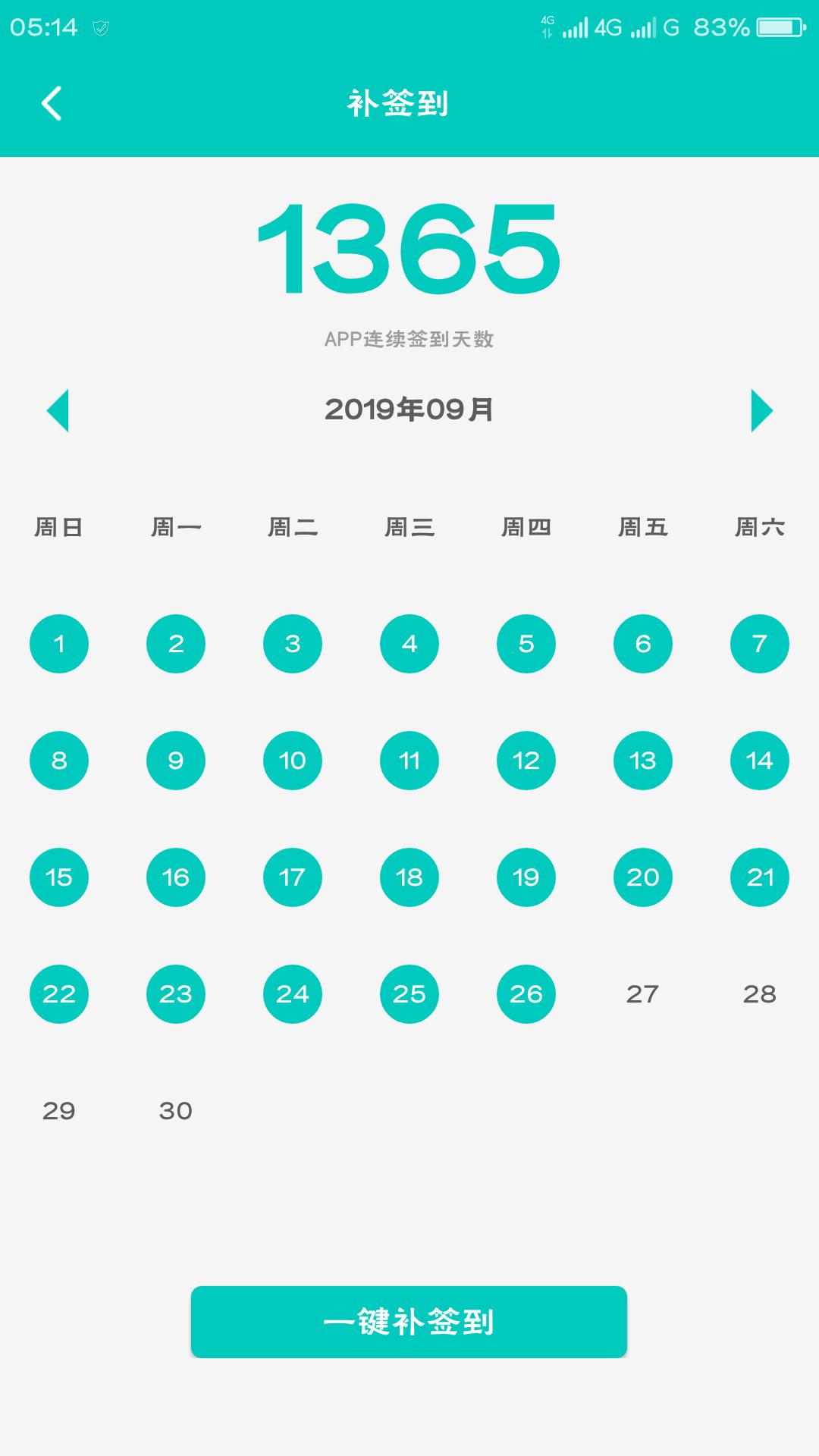 Screenshot_2019-09-26-05-14-44.png