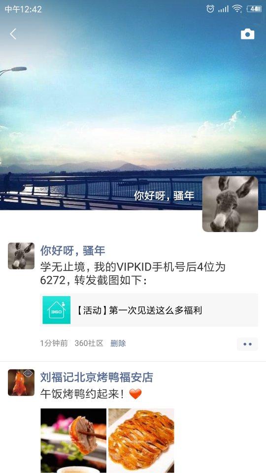 Screenshot_2019-05-08-12-42-36-907_com.tencent.mm_compress.png