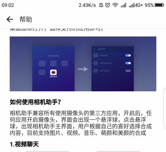 Screenshot_2018-05-24-09-02-54_compress.png