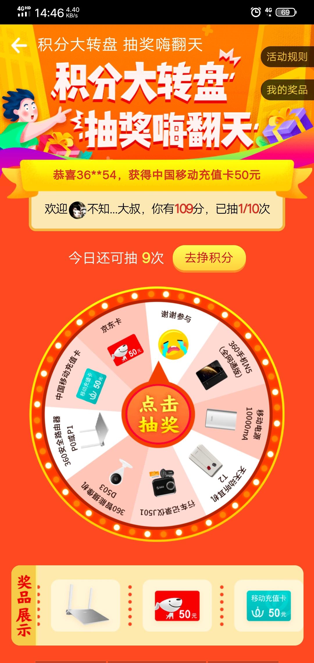 Screenshot_20201227_144609.jpg