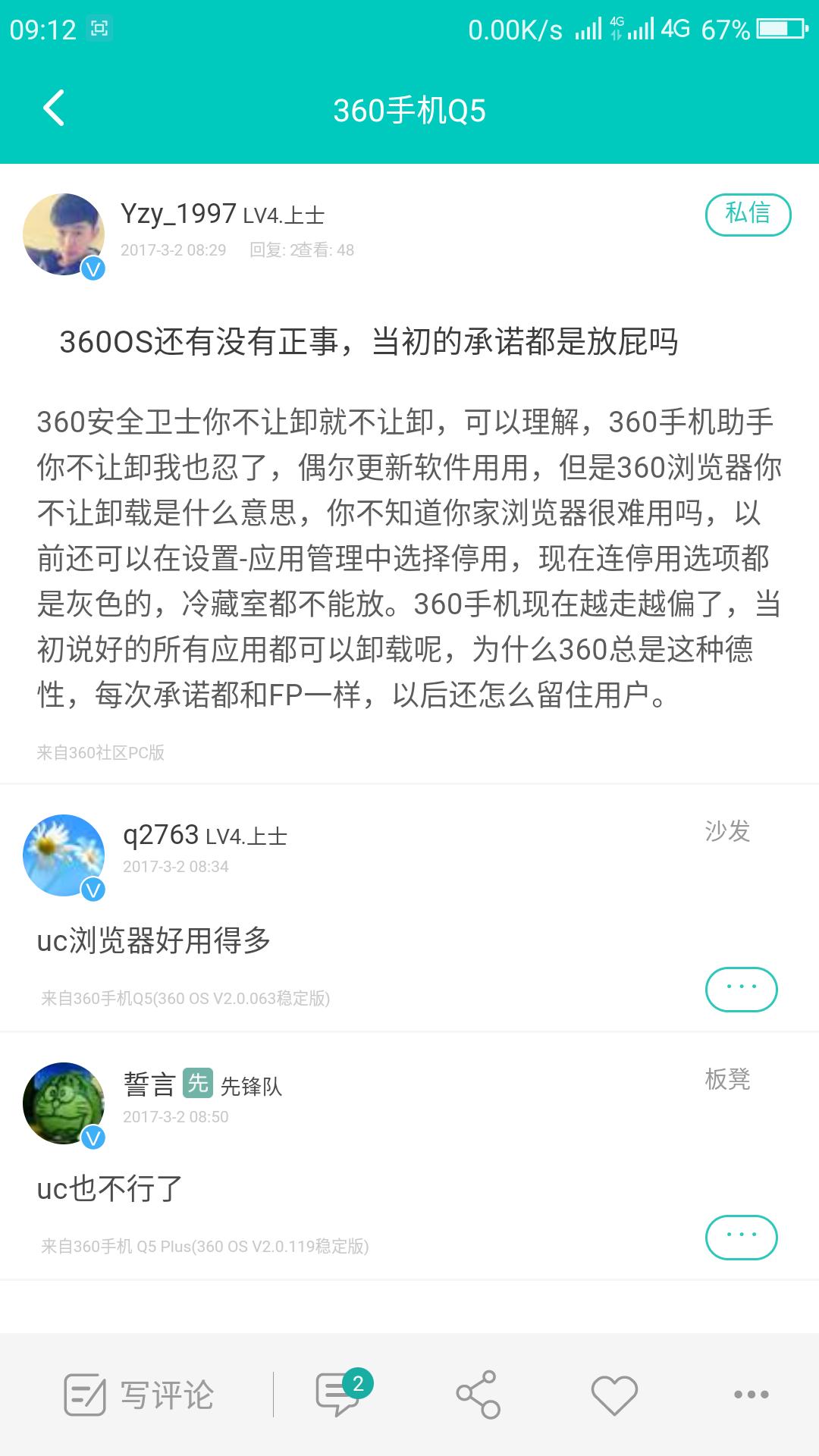 Screenshot_2017-03-02-09-12-50.png