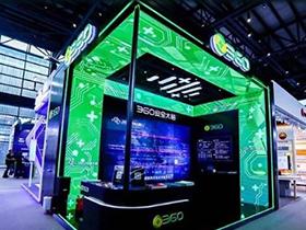 """""""互联网之光""""博览会开展!360安全大脑震撼亮相"""
