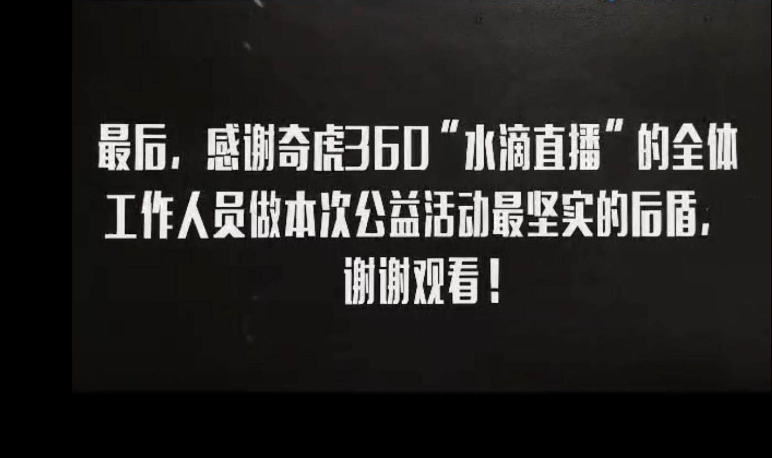 Screenshot_2019-10-30-12-31-18-791_腾讯视频.png