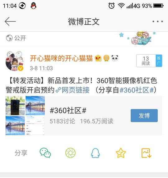 Screenshot_2019-03-08-11-04-46_compress.png