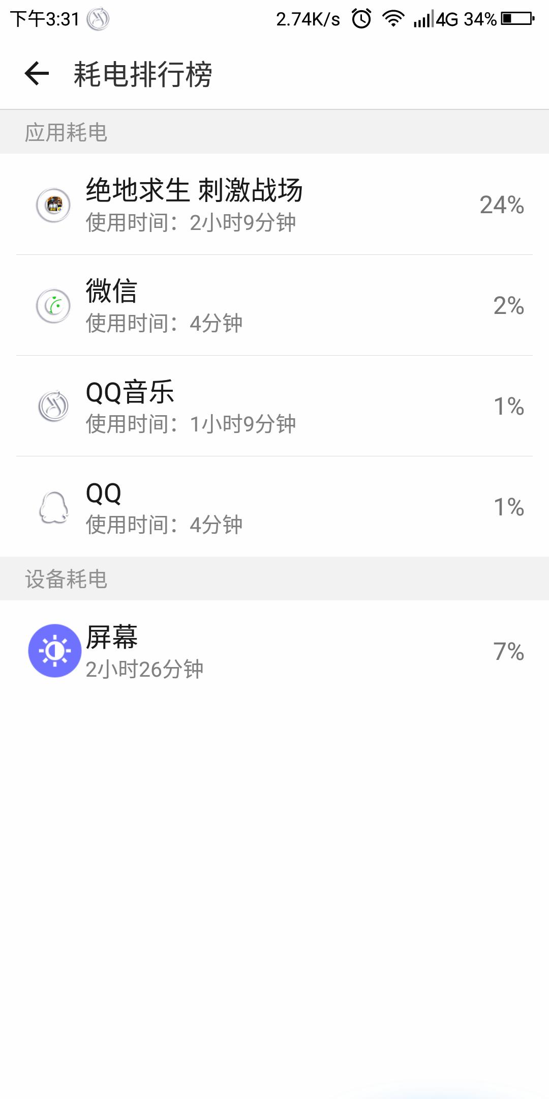 Screenshot_2018-08-09-15-31-23.png