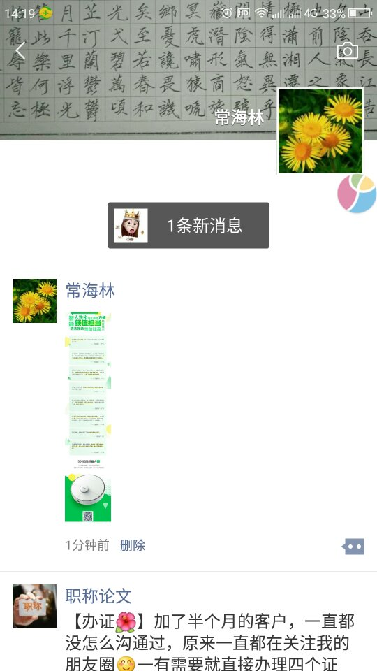 Screenshot_2018-12-27-14-19-58_compress.png