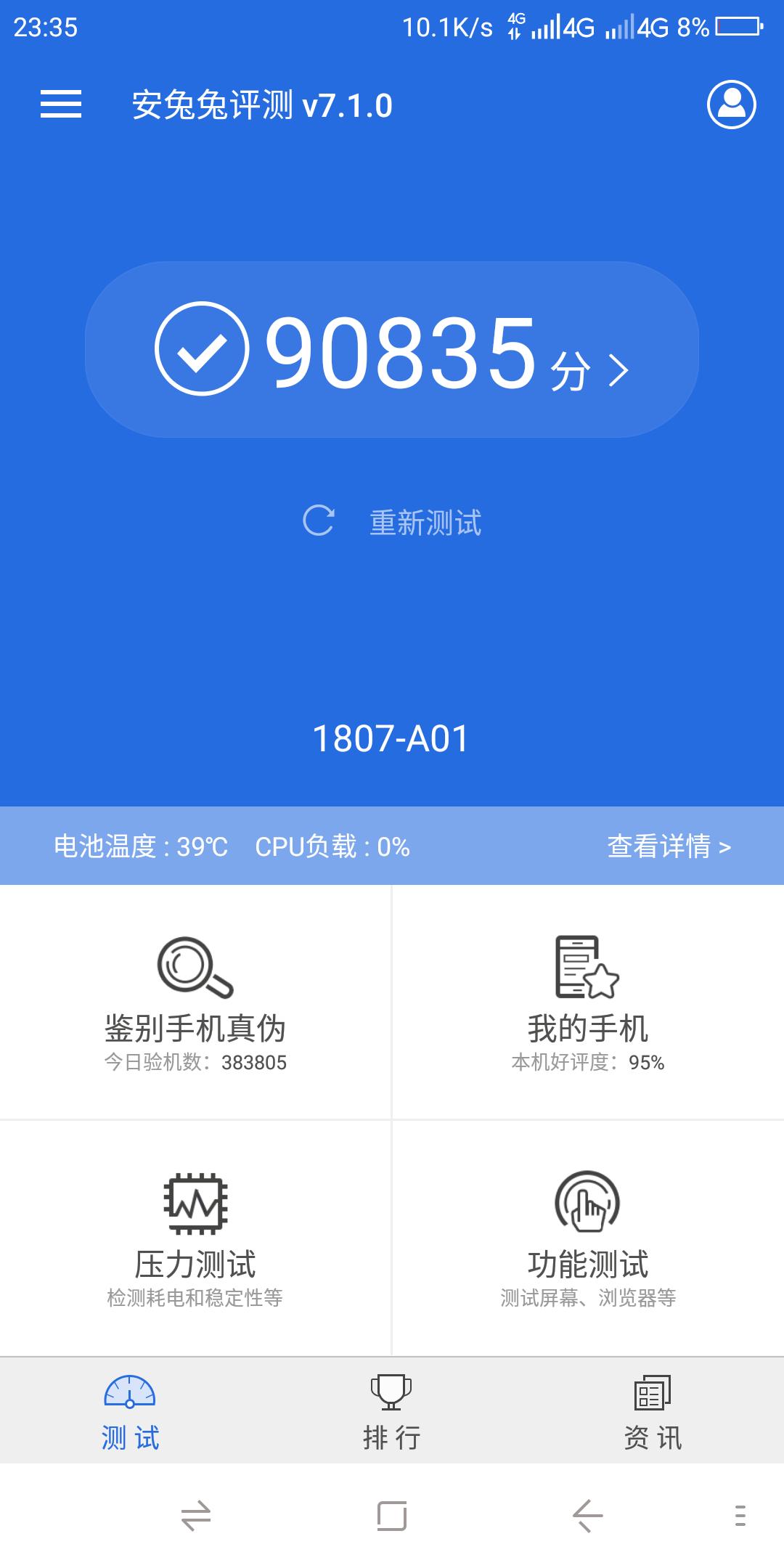 Screenshot_2018-05-28-23-35-40.png