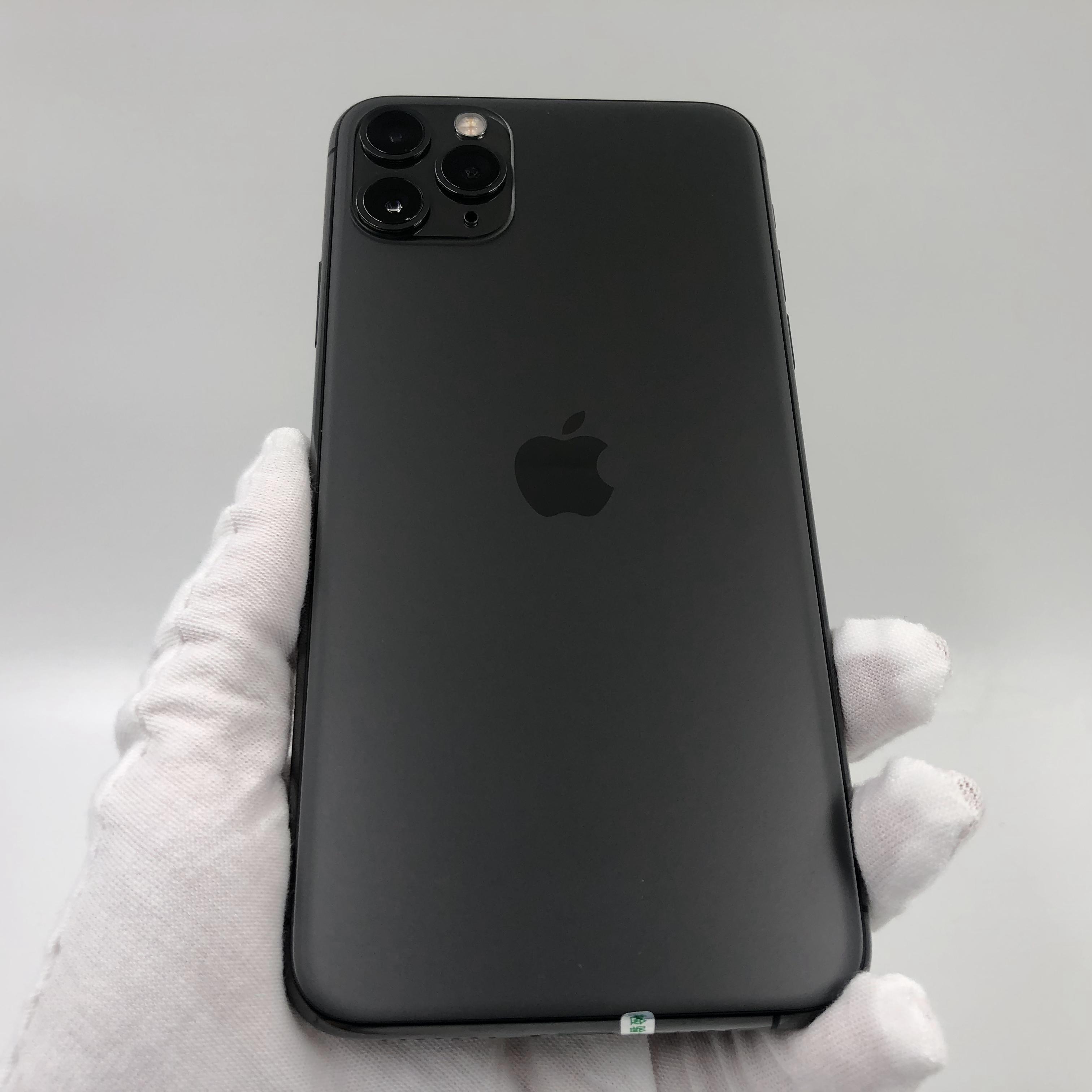 苹果【iPhone 11 Pro Max】4G全网通 深空灰 64G 国行 99新 真机实拍