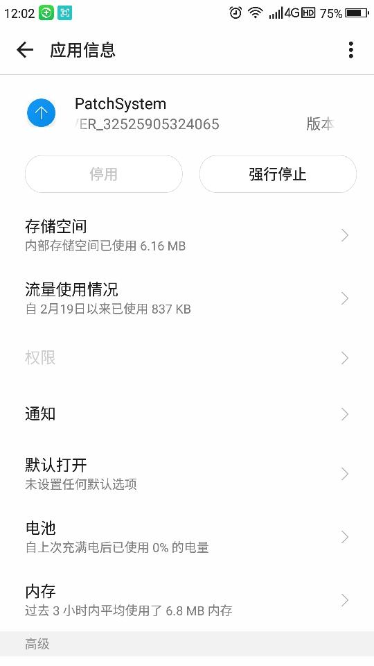 Screenshot_2018-03-25-12-02-37.jpg