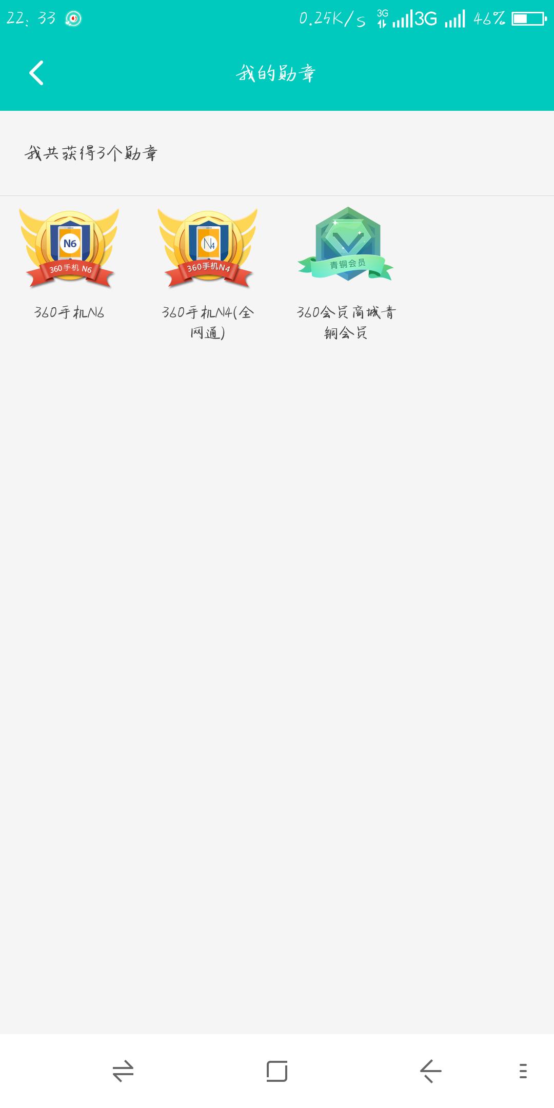 Screenshot_2019-09-01-22-33-02.png