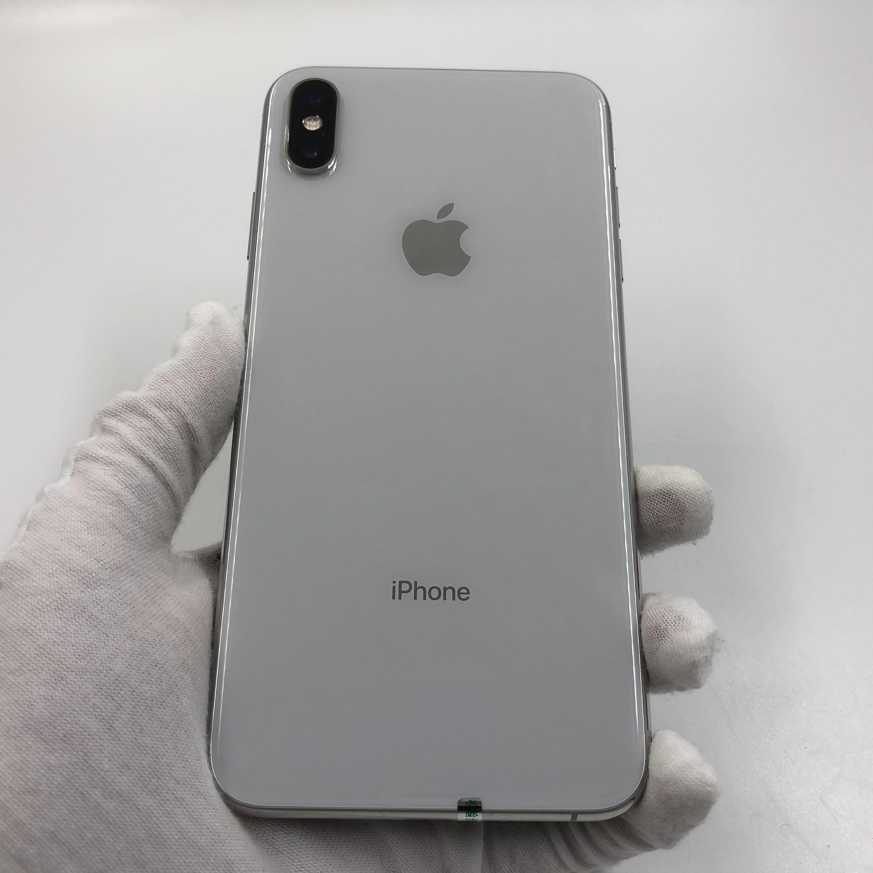 苹果【iPhone Xs Max】4G全网通 银色 256G 国行 8成新 真机实拍