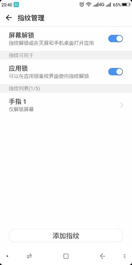 Screenshot_2018-01-20-20-40-33.jpg