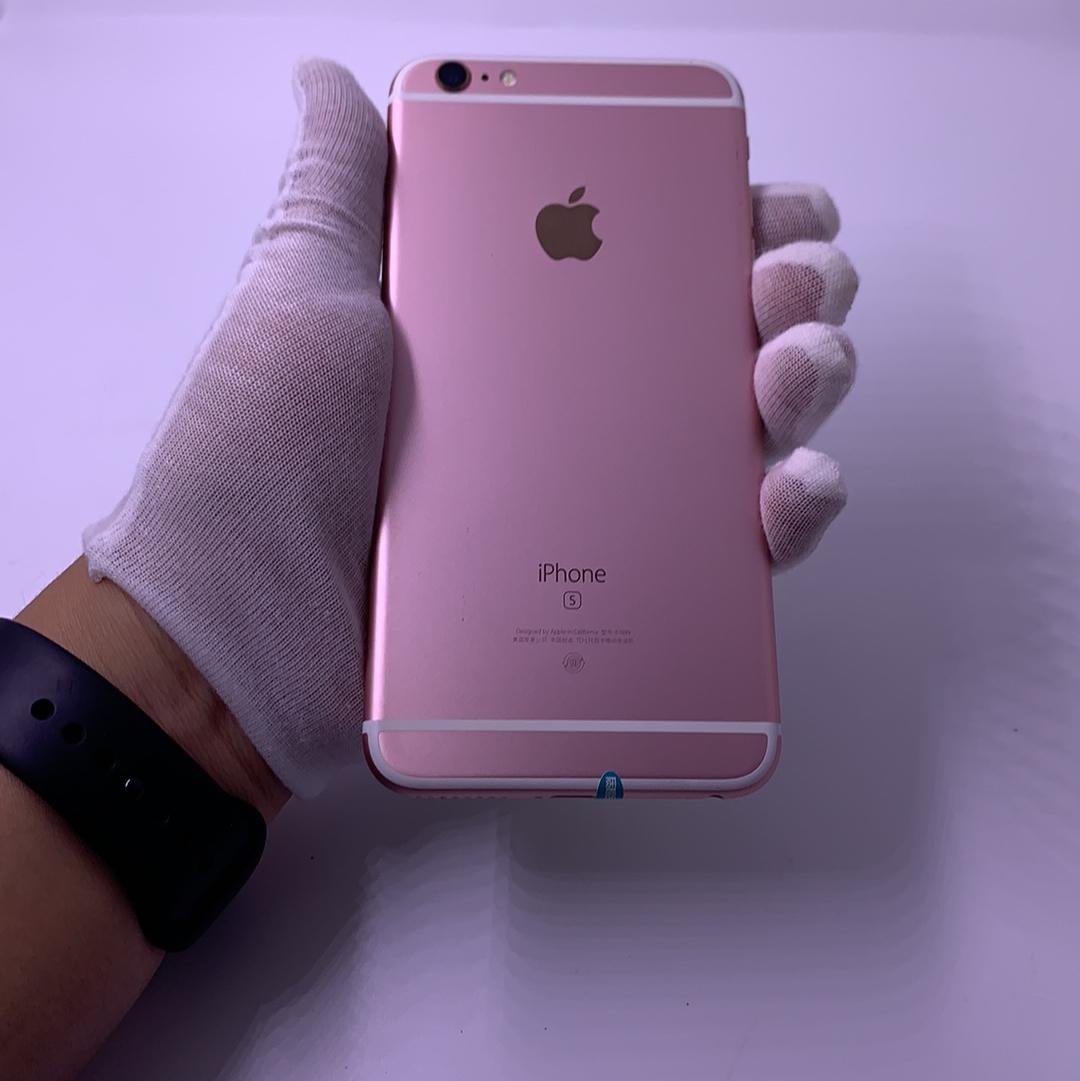 苹果【iPhone 6s Plus】全网通 玫瑰金 32G 国行 95新