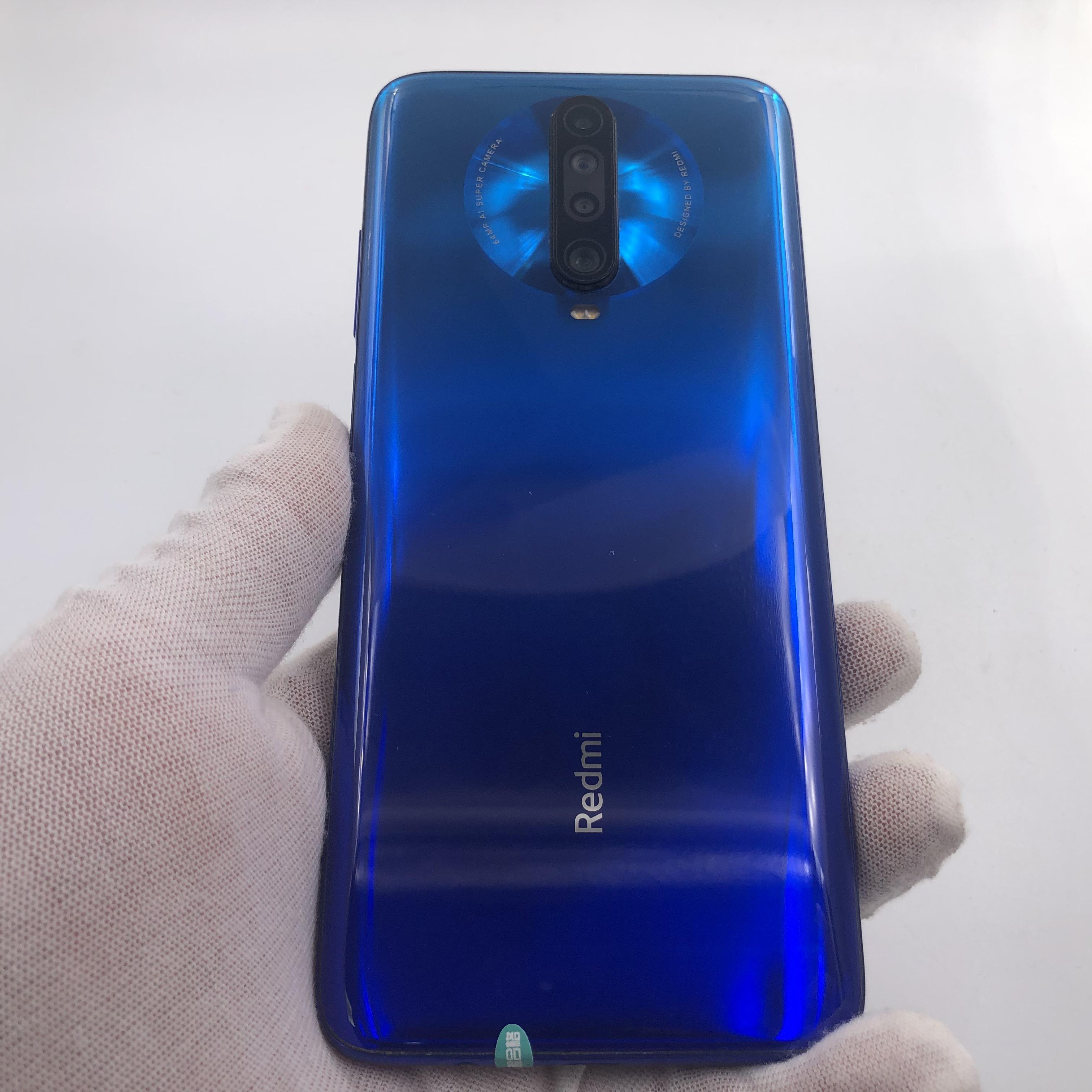 小米【Redmi K30 4G】4G全网通 深海微光 8G/256G 国行 9成新