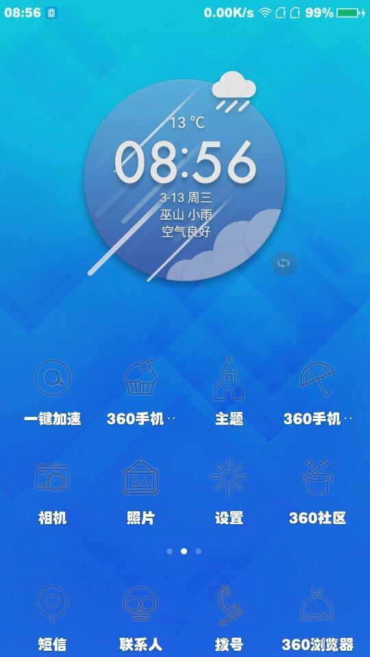 Screenshot_2019-03-13-08-56-23_compress.png