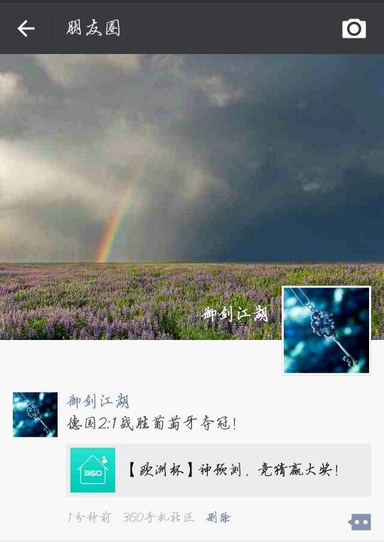 Screenshot_2016-07-05-20-49-07_compress.png