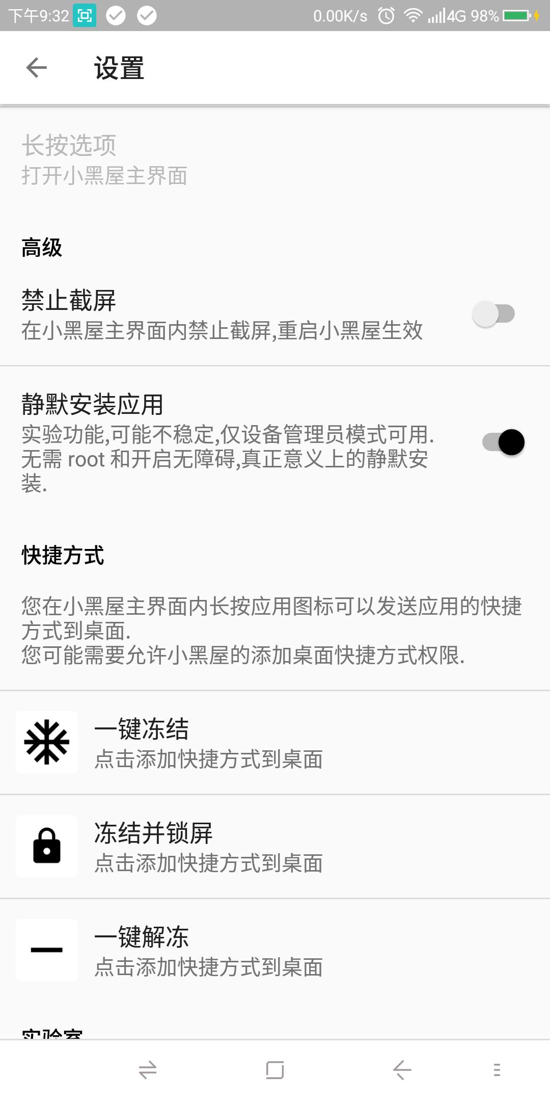 Screenshot_2018-11-20-21-32-21.png