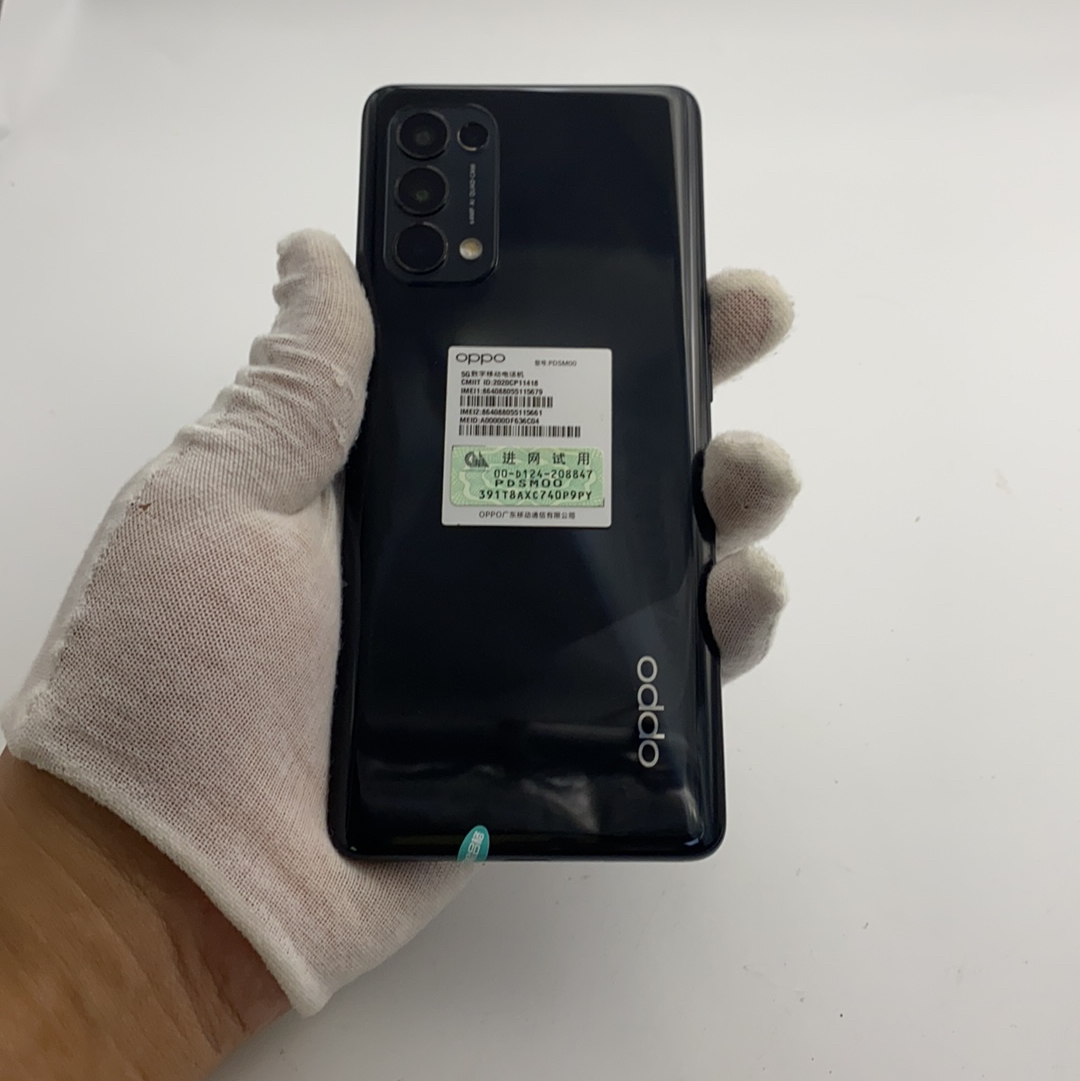 oppo【Reno5 Pro】5G全网通 月夜黑 8G/128G 国行 99新