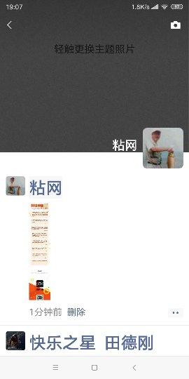 mmexport1553080090652_compress.jpg