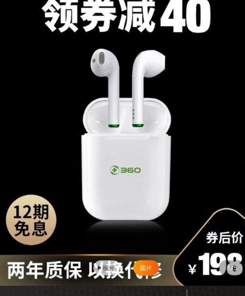 Screenshot_20191001_175249_com.taobao.taobao_compress.png