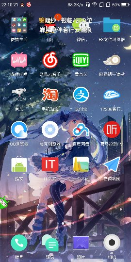 Screenshot_2018-07-14-22-10-22_compress.png