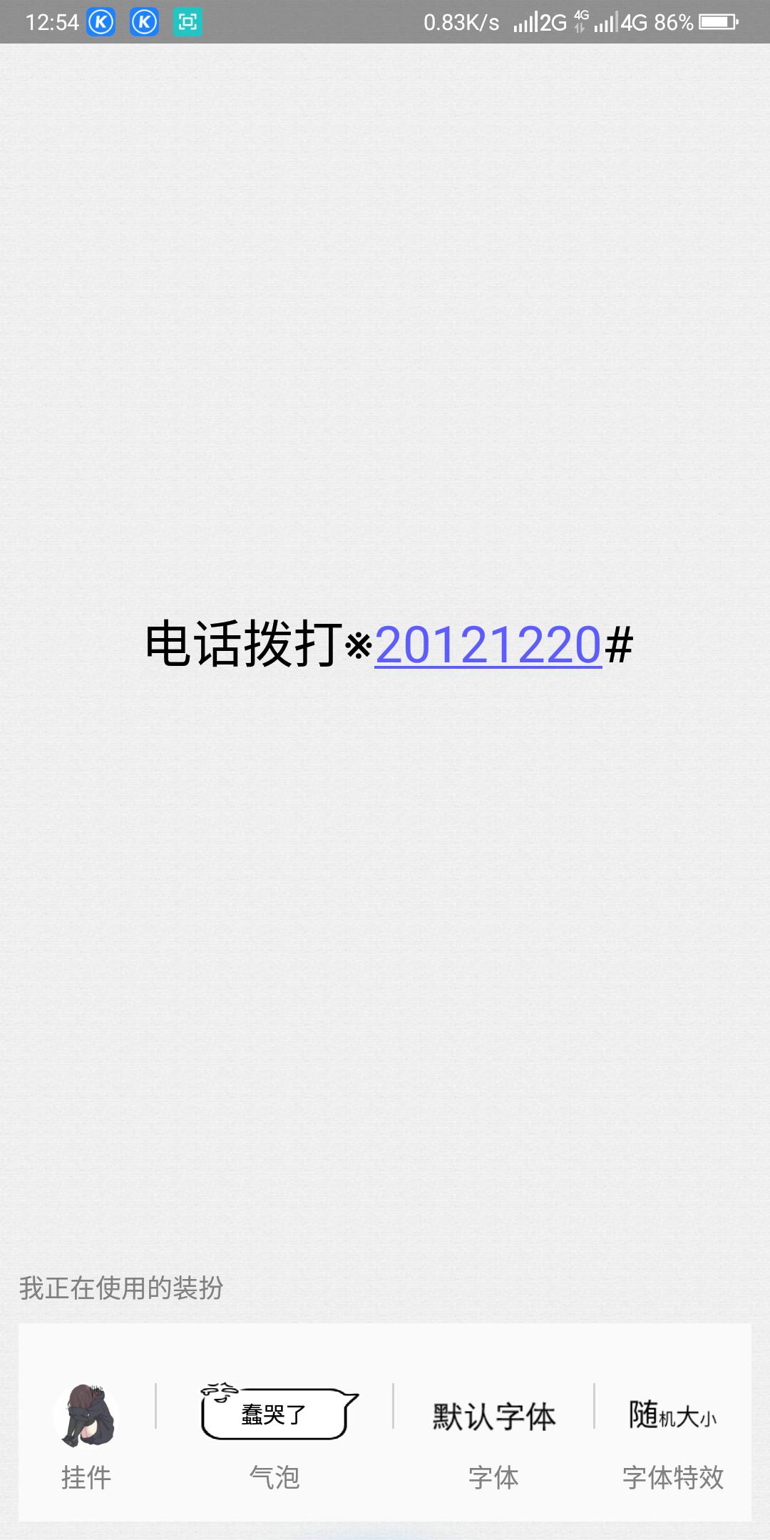Screenshot_2018-06-19-12-54-08.png