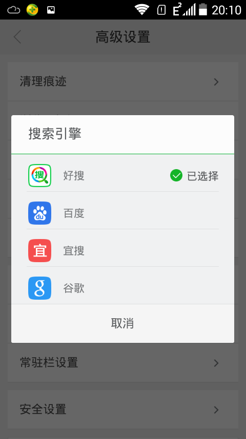 Screenshot_2015-11-13-20-10-29.png
