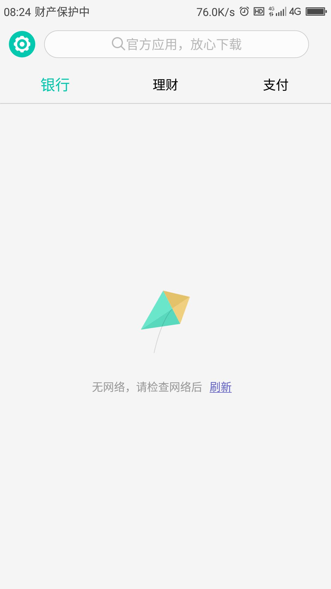 Screenshot_2018-10-27-08-24-19.png
